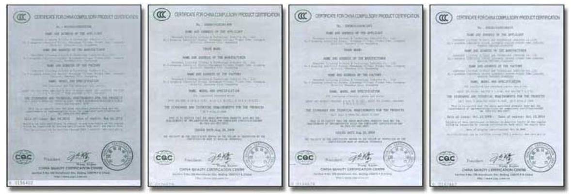 利路通荣誉证书3
