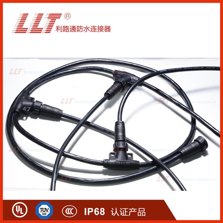 M19电缆连接器三通